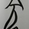 新元号は「令和」。そのこころは?由来とされた「万葉集」ってなあに?