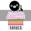 【2018年版】おサイフケータイ対応simフリー機種一覧(モバイルSuica / nanaco / iD)