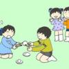 4~5歳 運動遊び