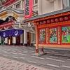 今日は何の日?2月20日は「歌舞伎の日」その2~こけらおとしの「こけら」って何?~