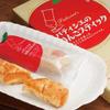 青森県の土産10選 おすすめ土産&気になったリンゴ土産など