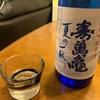 寿萬亀 夏の一献 純米吟醸原酒(千葉県 亀田酒造)