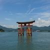 原爆ドーム・厳島神社・錦帯橋1泊2日弾丸旅行②