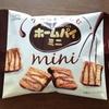 不二家 チョコを愉しむホームパイ ミニ
