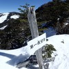 【冬山登山@天狗岳⑤】絶景続きで、疲れ知らずの下山です。