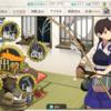 秋刀魚祭り開始!