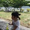 小笠原諸島父島にある水産センターがおもしろい。