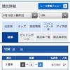 【速報】的中特化競艇トップ、無料情報2R的中!1本は払戻金7万円超!!・・・えぇ!?(2020年9月10日)
