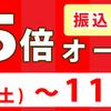 【ペットバルーン・大阪府・中古引き取り(回収)・中古買取・水槽】中古品ネット販売ポイントアップ中ですよ!