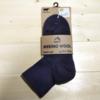 ワークマンプラス メリノウール靴下が破格の値段で登場