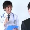 続:胃がんリスク(ABC)検査_検査に受診してみた!