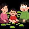 【mozoワンダーシティ】10TH ANNIVERSARY 『mozoファミピク!』 4/13-4/14