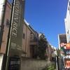 ブラウンライスカフェ@表参道
