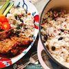 黒豆とクコの実入り雑穀ご飯(動画有)