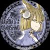 DAIROKU:AYAKASHIMORI 4.白月