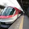 近鉄の松阪駅、みぎが名古屋方面でひだりが大阪方面?