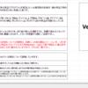 配布物:HAL研が関わった作品のスタッフリストまとめ(Version:2.0)