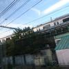 【旅行記】[弾丸世界一周①]1日2本のレアな成田エクスプレスで成田空港へ