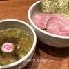 新宿三丁目でつけ麺 煮干中華そば鈴蘭&おすすめの駐車場パークシティイセタン1