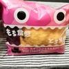 【ファミマスイーツ】「デザートモンスターシリーズ」生チョコのもちもちクレープを食べてみた!