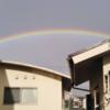 相模原の虹 第3弾 (3月13日午後5時50分ごろ)