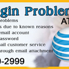 Why struggling with queries call AT&T mail support number?