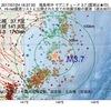 2017年07月24日 16時37分 福島県沖でM3.7の地震