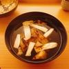 殿堂入りのお皿たち その331【晴山さん の お椀】