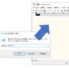 【Windows10 TIPS】よく使うアプリケーションのPATHをPATH環境変数に追加する