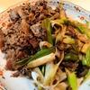 【1食435円】和牛と長ねぎ砂糖醤油焼き(甘口)の簡単レシピ