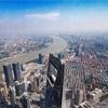 上海環球金融中心の写真コンテスト「十年創建 十年成長」が開催されています。