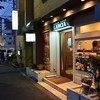 【フォト】SALAD SHOP LANCIA&COTTONY(名古屋)