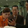 【あらい美生】「相棒 season19」・第14話「忘れもの」