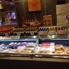 伊勢丹のデパ地下食品売り場でお寿司
