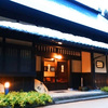 奥飛騨の温泉宿 松宝苑