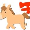 【イベント告知】敬語禁止!1990年生まれ限定飲み会@中目黒アロマカフェ