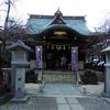 鷽替え神事 牛天神北野神社