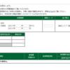 本日の株式トレード報告R1,10,07