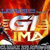 新日本プロレス : コレがレスラーすら憧れる「G1」の試合ですか!? ~吉橋さん、お願いですから「G1」休場してください!~