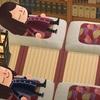 あつ森 少女たちの巫女修行〜Animal Crossing Girls' shine maden training〜