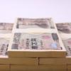 ロト6予想&予想結果! 第1278回 抽選日5月17日(木)
