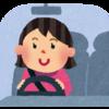 妊婦はシートベルトの着用が免除されるの?