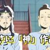 8/13:聖☆紀末【ポケトレ FX入門】