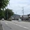 いっぷく5号 200722   梛木の巨木 昭和天皇 室戸岬 海成段丘
