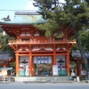 「京都人の密かな愉しみ」の鶴子さんも訪れた?玉の輿の良縁に恵まれる今宮神社。