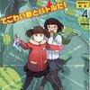 杉浦ちんぽみるく次郎先生の「ドナドナ」二話は、12ページまるごとキスシーン!