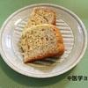 炊飯器で波照間島産黒糖使用バナナケーキ
