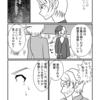 15本の薔薇山~番外編~