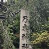 乃木神社・2020年5月28日