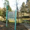 水芭蕉公園(五泉市菅出)2018